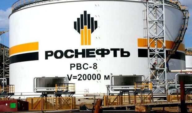 До«покупать» повысил Bank ofAmerica рекомендацию поакциям «Роснефти»