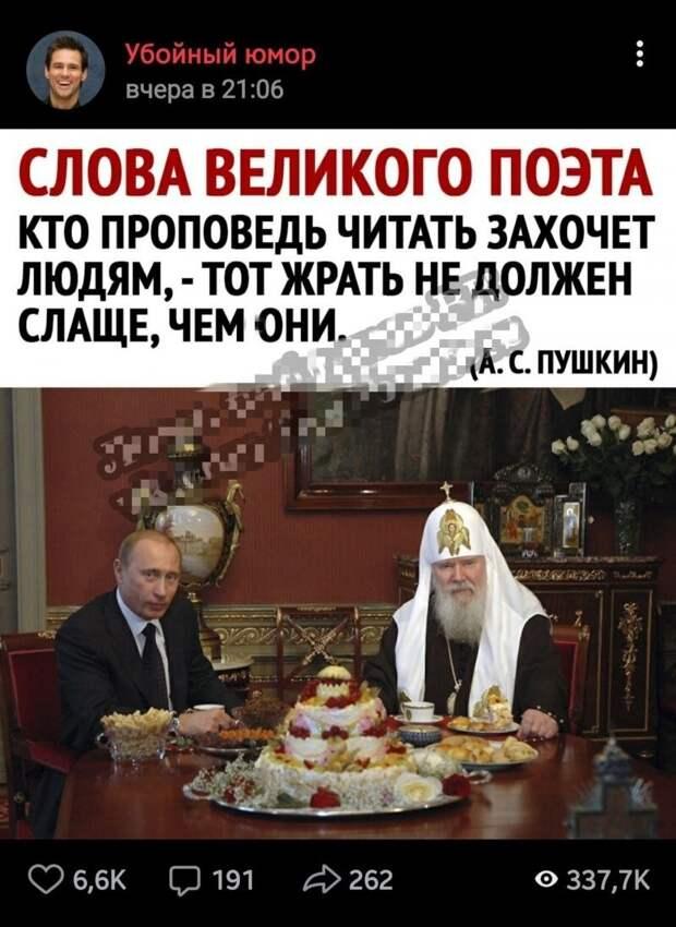 """Из серии """"Цитаты великих в интернете"""". Пушкин этого не писал никогда, это слова поэта Е.Д.Аграновича"""