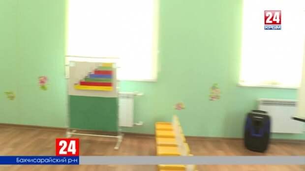 «Дружба» ждёт малышей! В посёлке Скалистое Бахчисарайского района открыли детский сад
