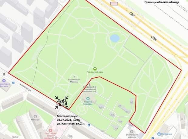 Субботний обход территории пройдет по Грачёвскому парку