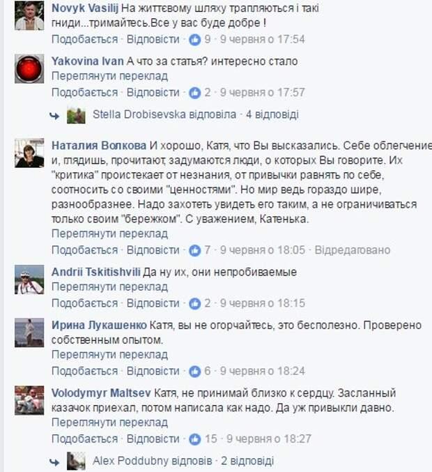 Журналистка из России Макаревич сделала выпад в сторону россиян: Вы эгоисты