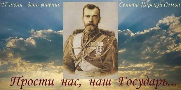 Мистическое осквернение Русского народа!