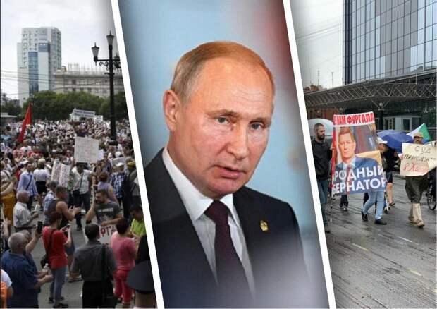 Где в России может повториться хабаровский сценарий