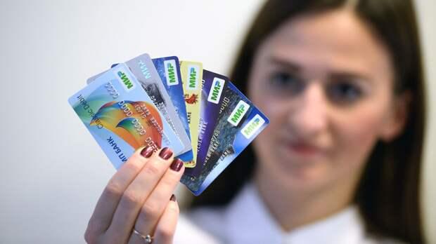 Известия: банки начнут подключать карту Мир к Google Pay с 26 октября