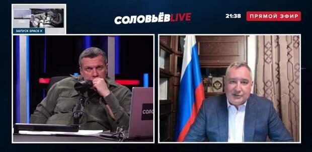 Рогозин открыл тайну, почему Роскосмос, потерял мировой рынок пусковых услуг