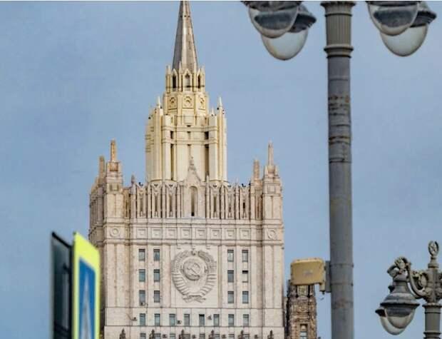 МИД РФ выразил удивление оценкой Борреля итогов своего визита в Россию
