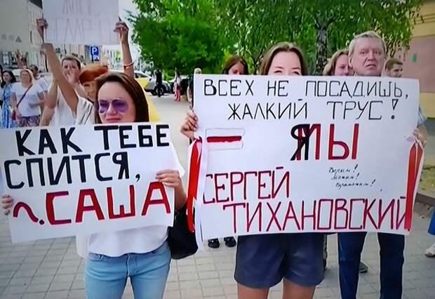 Супруг Тихановской звонил ей со встречи с Лукашенко