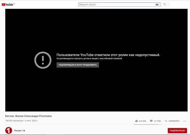 Американская цензура на нашем ТВ: Скоро госсканалы просто вырубят