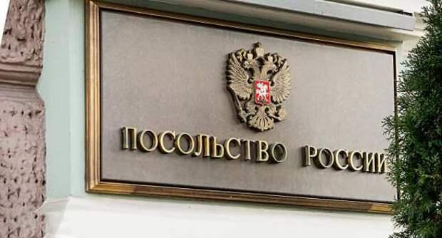 «Объявим вознаграждение за вас»: российские дипломаты начали получать угрозы в США