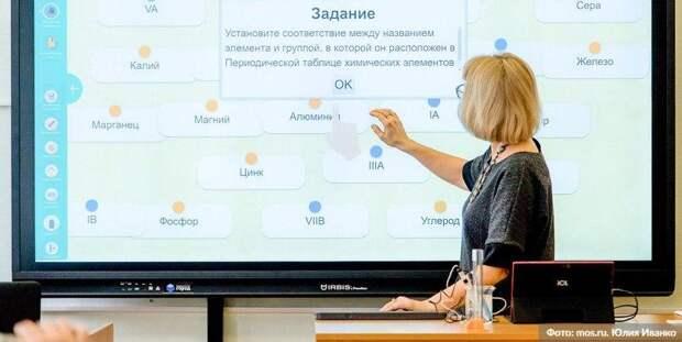 Собянин обсудил с педагогами новые форматы работы в период пандемии. Фото: Ю. Иванко mos.ru