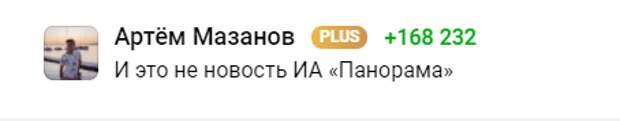 В Москве Росгвардия задержала Бабу Ягу, укравшую у Деда Мороза мешок с подарками.