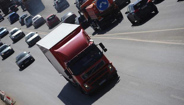 70 млрд руб получило Подмосковье за 4 года из федерального бюджета на дорожные объекты