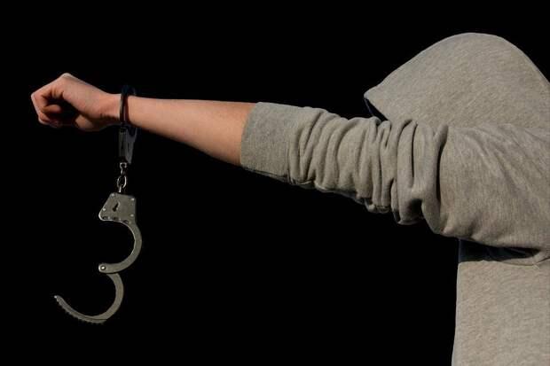 Защита Несовершеннолетних, Уголовного, Наручники, Арест