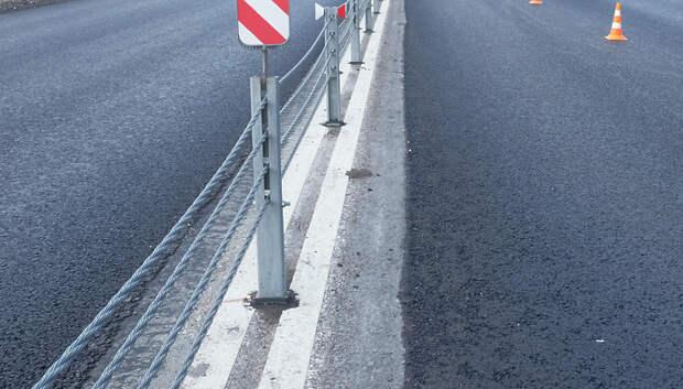 Тросовое ограждение отремонтируют на двух улицах Подольска