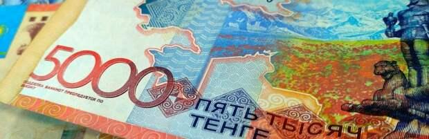 Таксист-мошенник обманывал жителей Туркестанской области