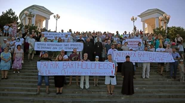 Верующие Украины провели массовые акции против приезда Варфоломея