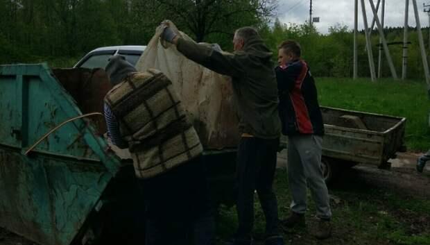 Активисты собрали более 8 кубометров мусора в Подольске