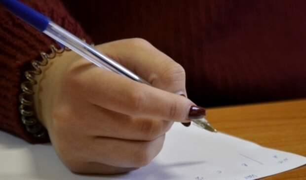Из-заотобранного стула сотрудница птицефабрики «Рефтинская» написала письмо Путину
