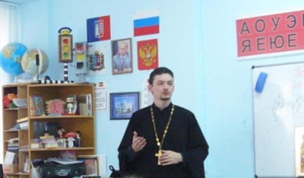 Ростовский священник-гомосексуалист рассказал, почему вынужден скрываться вЕвропе