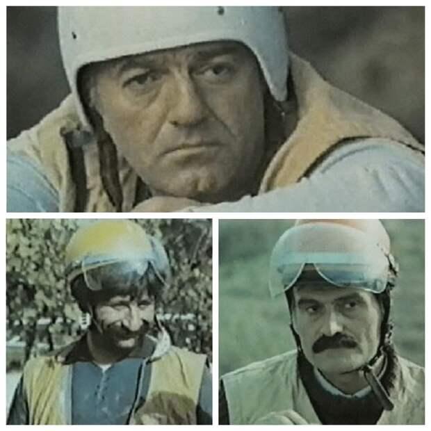 Король эпизода и обаятельный грузин Баадур Цуладзе, изображение №6