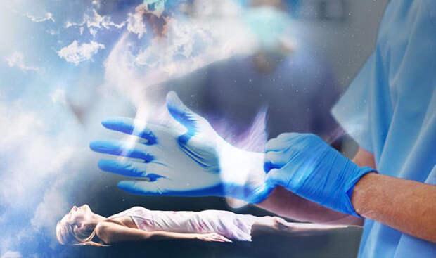 клиническая смерть, загробный мир, смерть, выживание