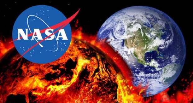 Конец света: NASA обнаружило Нибиру, сегодня будет сделано сенсационное заявление