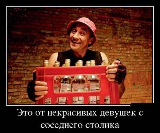 Свежие, веселые и смешные демотиваторы для поднятия настроения (11 фото)