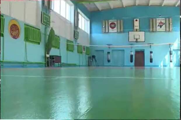 В Керчи построят модульный спортзал за 31 млн рублей
