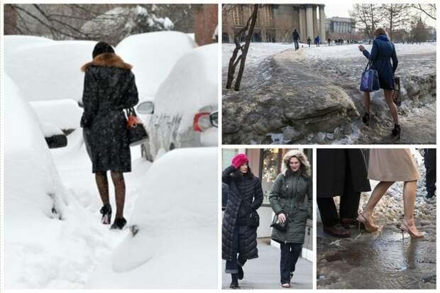 Голый лед - дрожать, но форс держать! Дурочки, глупые, зима, мода, мороз, одежда, раздетые, холодно