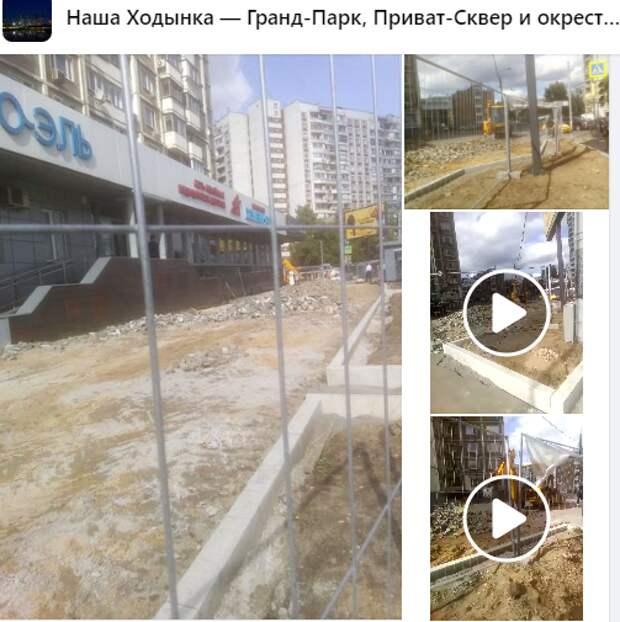 Ремонт на Хорошевском шоссе закончат к концу сентября — управа