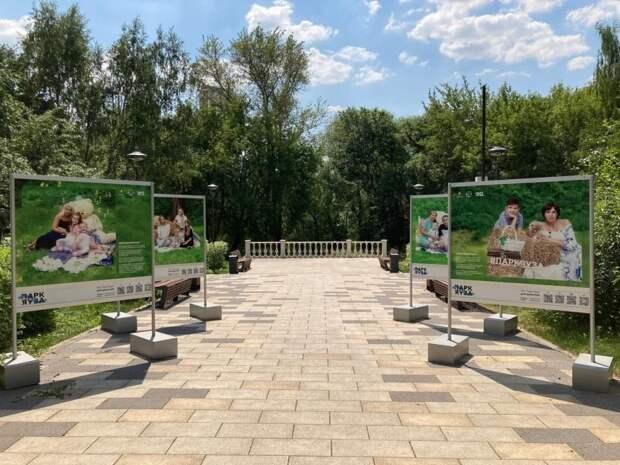 В «Саду Будущего» проходит фотовыставка «Счастливые моменты»