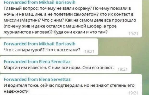 Бешенство Ходорковского: его ложь обличают, правду не скрыть