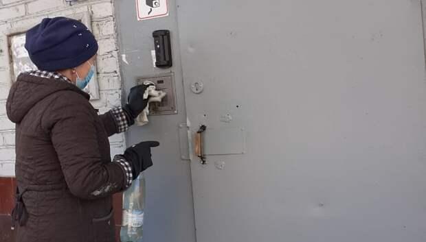 Жителей Подмосковья предупредили о фейковой информации о дезинфекции квартир