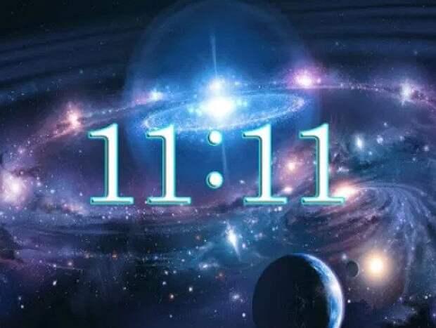 11:11 на часах: что они на означают и почему люди мечтают увидеть эти цифры?