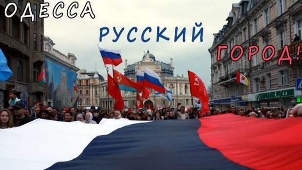 Переполох в Киеве: Одесса и Харьков мечтают о приходе Путина