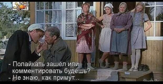 """Выражение """"Женский алкоголизм неизлечим"""" – сексистское и неправильное..."""