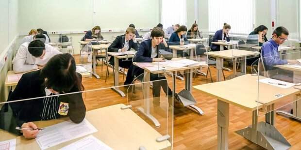 В 2020 году Москва на четверть увеличит финансирование образования. Фото: mos.ru