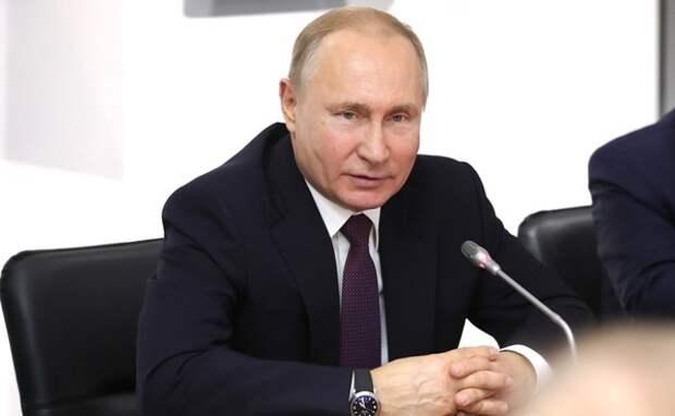 Путин утвердил второе название Кемеровской области