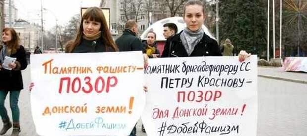 Юрий Селиванов: Нашлась-таки управа на фашиста!