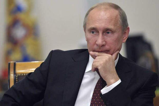 Путин президент РФ