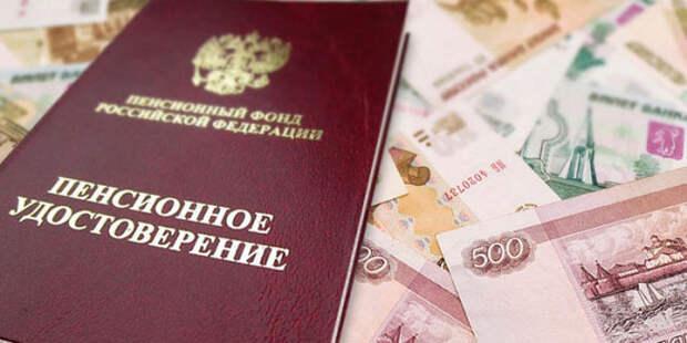 В России с 1 августа увеличатся пенсии