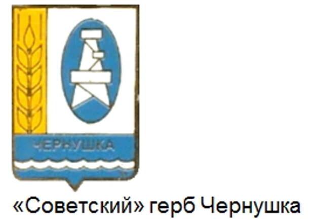 Каким быть гербу Севастополя?