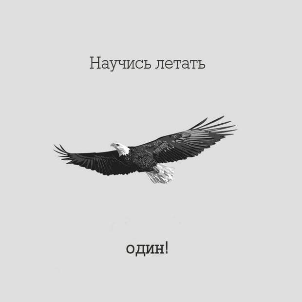 55  Записки колымчанина