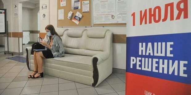 Более 2,8 млн москвичей проголосовали за поправки к Конституции. Фото: mos.ru