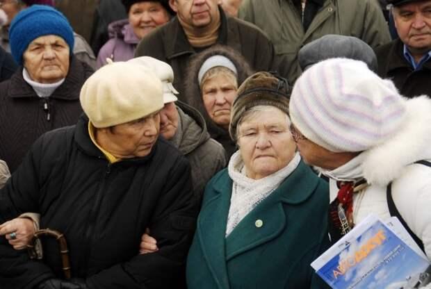 Минздрав рассказал почему повышение пенсионного возраста — это хорошо