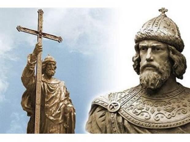 Что было бы, если бы Русь не приняла православие