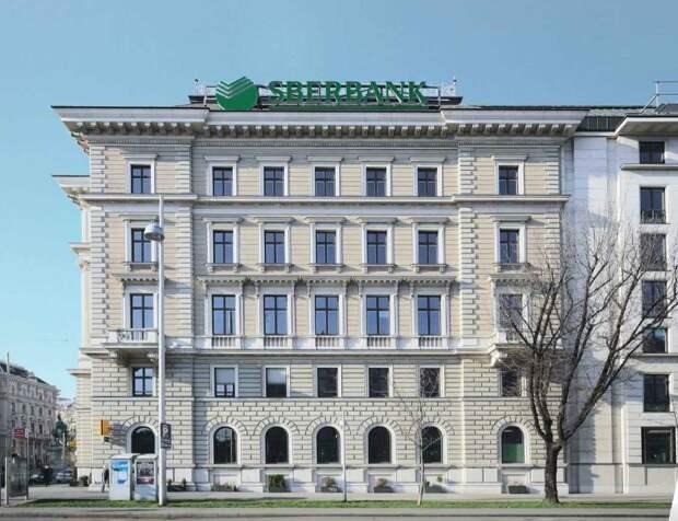 Почему Сбербанк и РЖД не идут в Крым. Боятся?