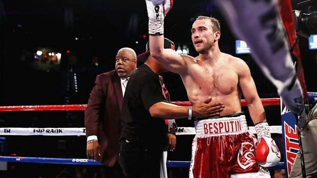 Российский боксер Беспутин лишен титула WBA из-за положительной допинг-пробы