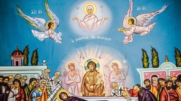 Сегодня православные христиане отмечают Успение Пресвятой Богородицы