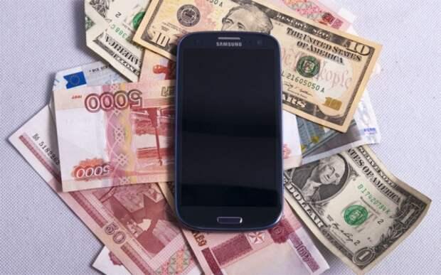Вы должны это знать! В Крыму новый вид СМС- «лохотрона»
